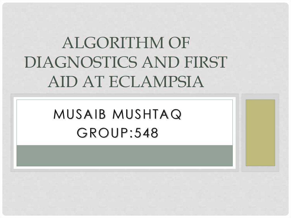 Algorithm of diagnostics and first aid at Eclampsia