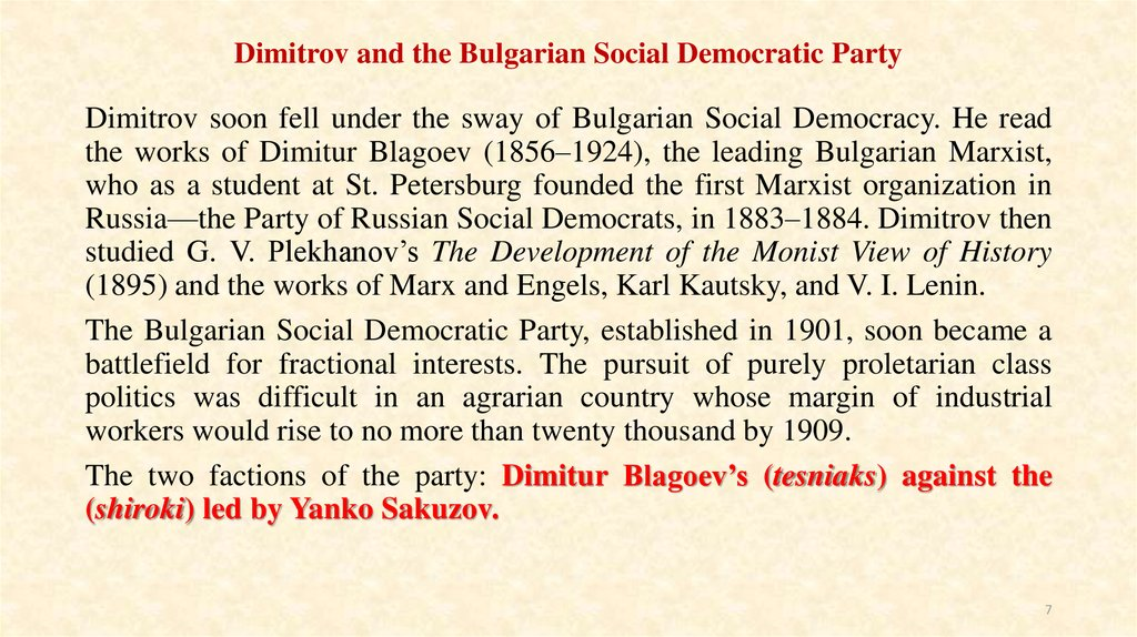 Dimitrov and the Bulgarian Social Democratic Party