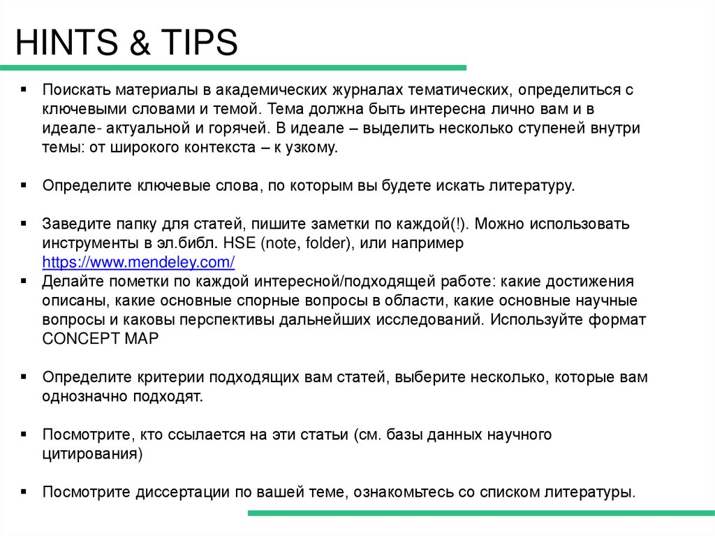 HINTS & TIPS