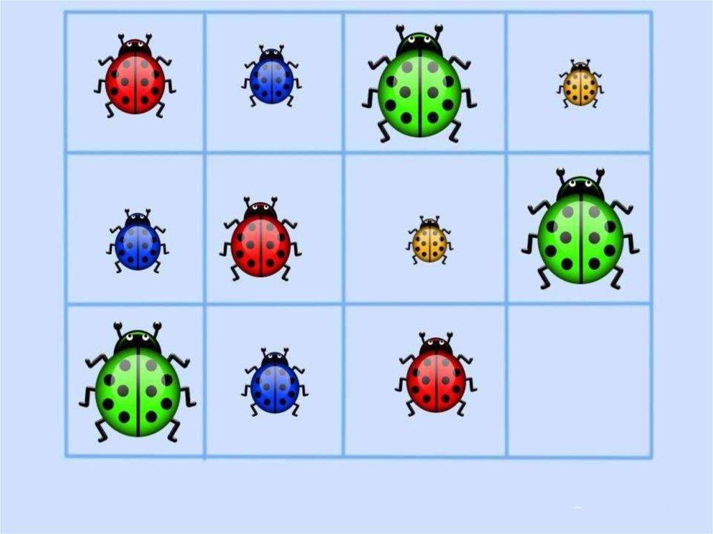 склероз, картинки для игры где чего не хватает жемчуг пленял