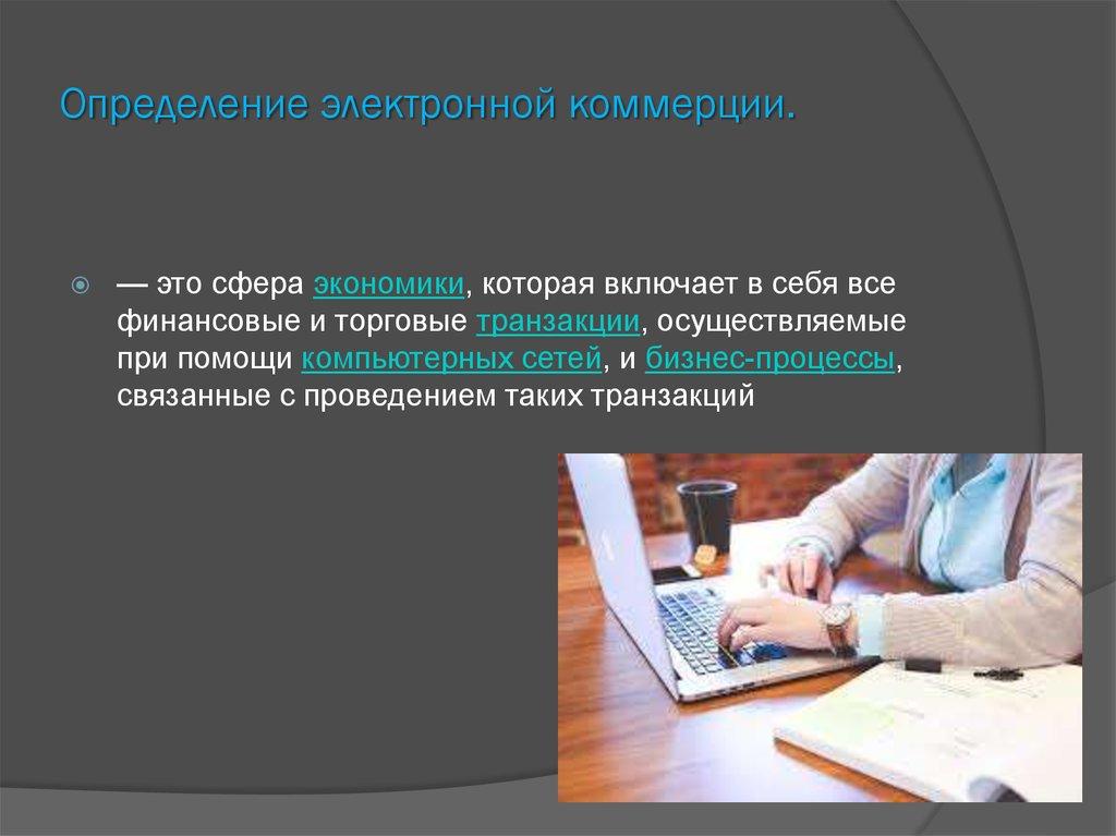 Реклама в интернете и электронный бизнес sms ссылка на сайт