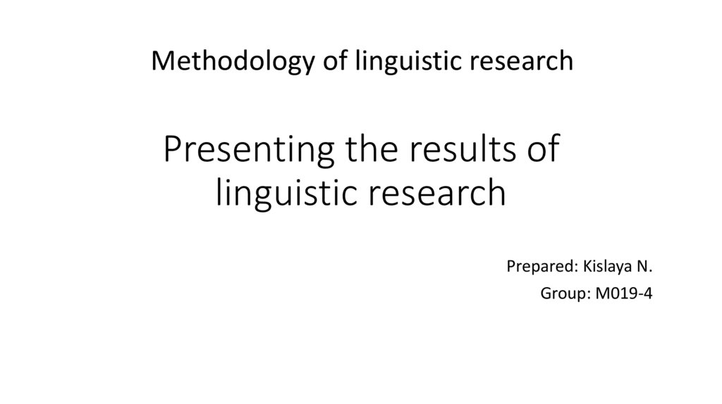 Presenting the results of linguistic research