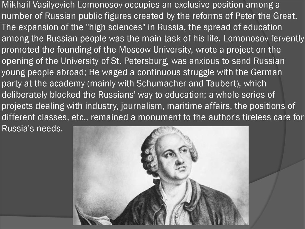Mikhail Vasilyevich Lomonosov occupies an exclusive position among a number of Russian public figures created by the reforms of