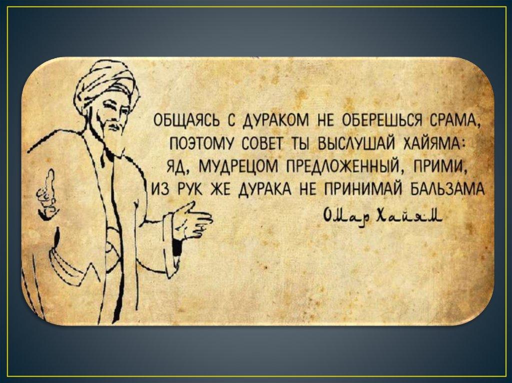 немного вилки, армянские пожелания мудрые сегодня далеко каждый