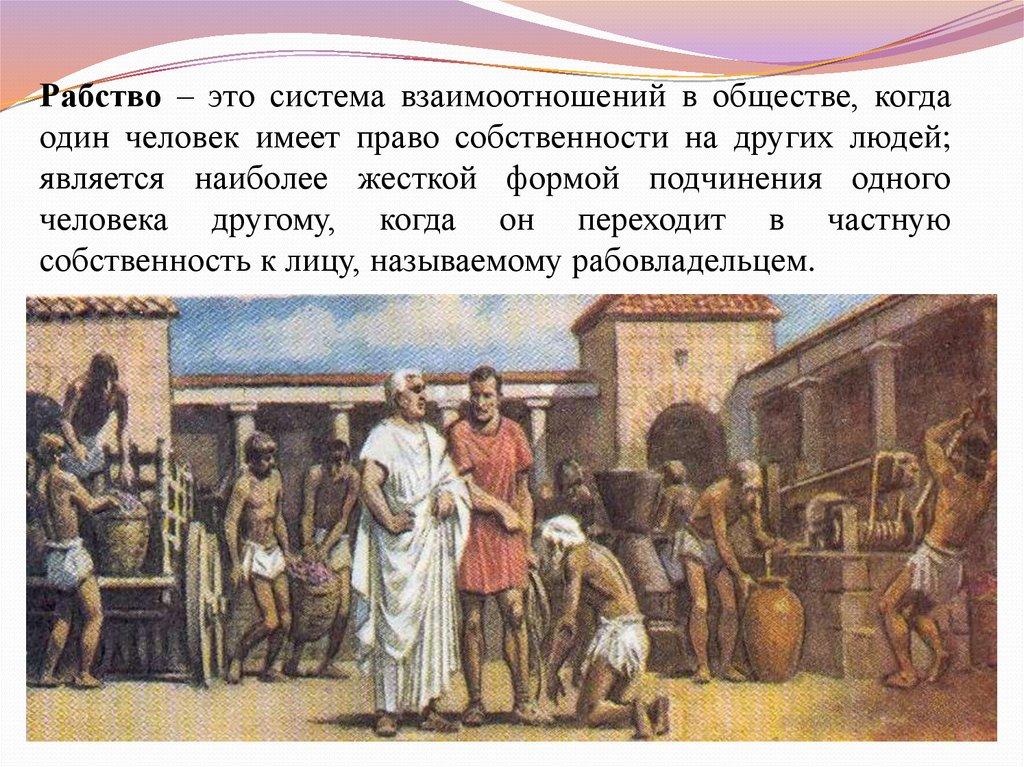 Как опыт России помог США отменить рабство | 767x1024