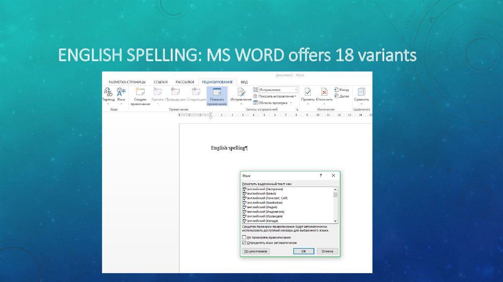 English spelling: MS word offers 18 variants