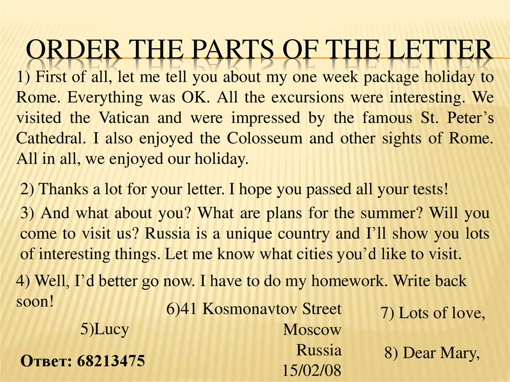 ORDER the parts of the letter