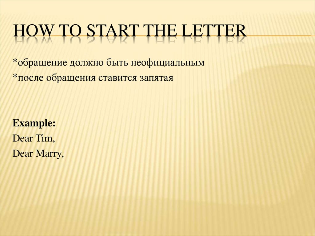 How to start the letter