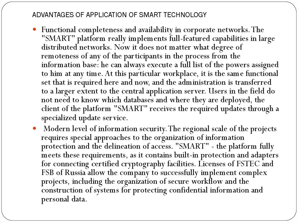 ADVANTAGES OF APPLICATION OF SMART TECHNOLOGY