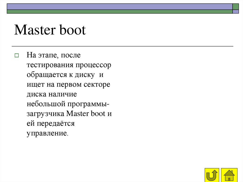 Master boot