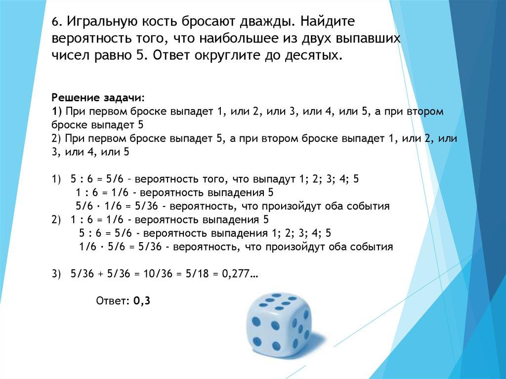 табличные методы решения логических задач