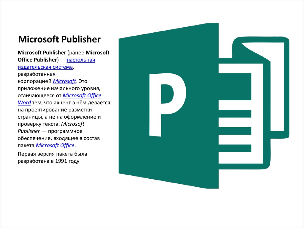 essay about microsoft publisher Free microsoft office templates for brochures, flyers, newsletters, postcards, letterhead, presentations & more get premium layouts with photos & artwork for microsoft word, publisher, powerpoint.