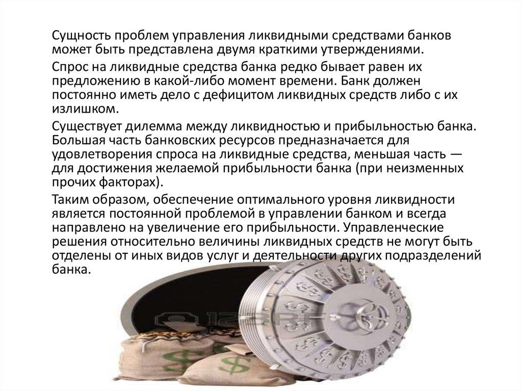 онлайн займы на киви кошелек круглосуточно без отказа в казахстане