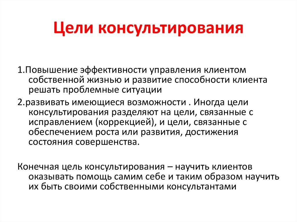 Девушка модель консультирования в социальной работе модельное портфолио киев