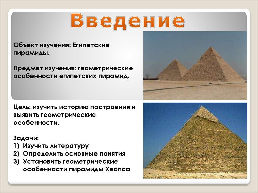 Решение задачи о пирамиде хеопса решение задач по экономике в эксель