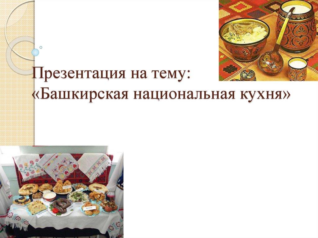 Красно белая кухня серые обои фото изготавливал