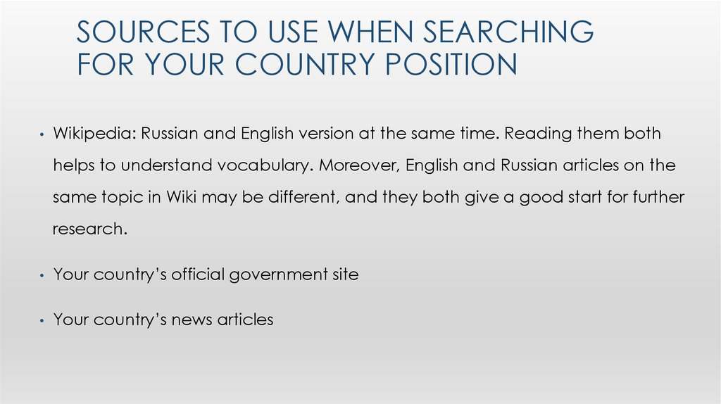 Sources to use when searching for your country position