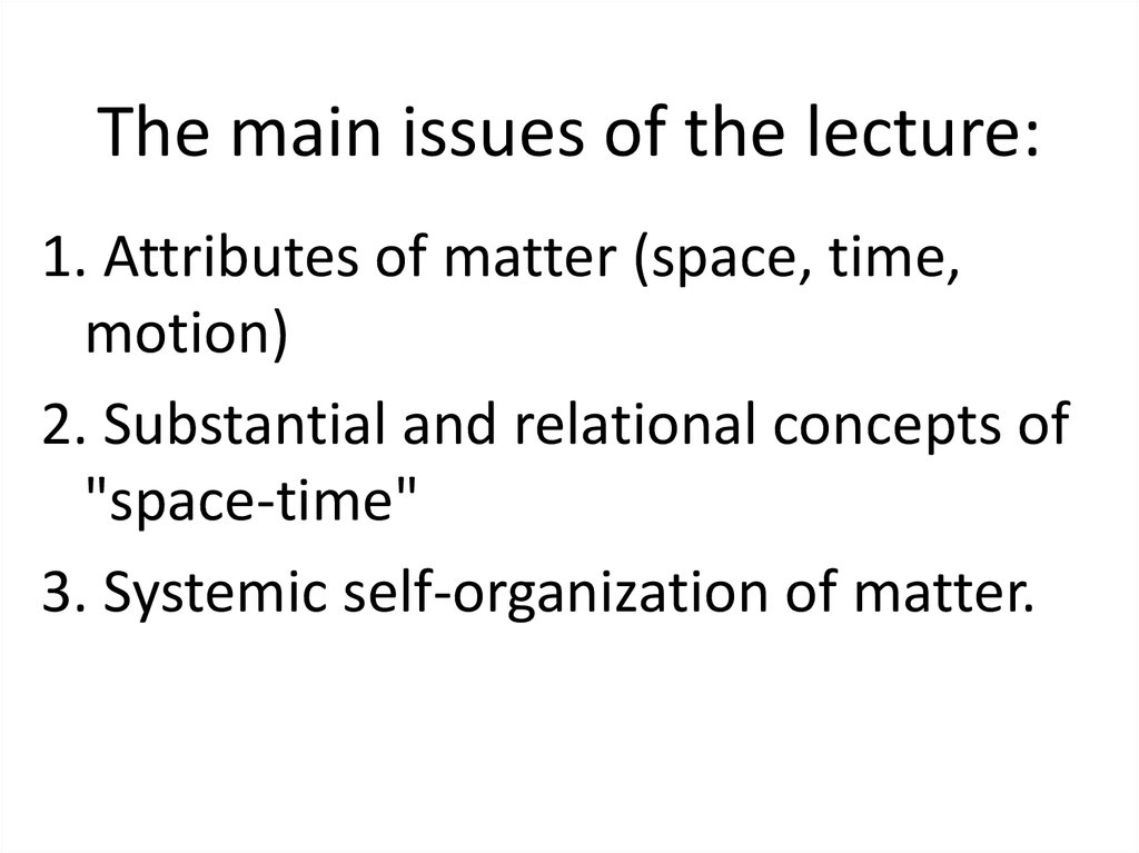 The main issues of the lecture: