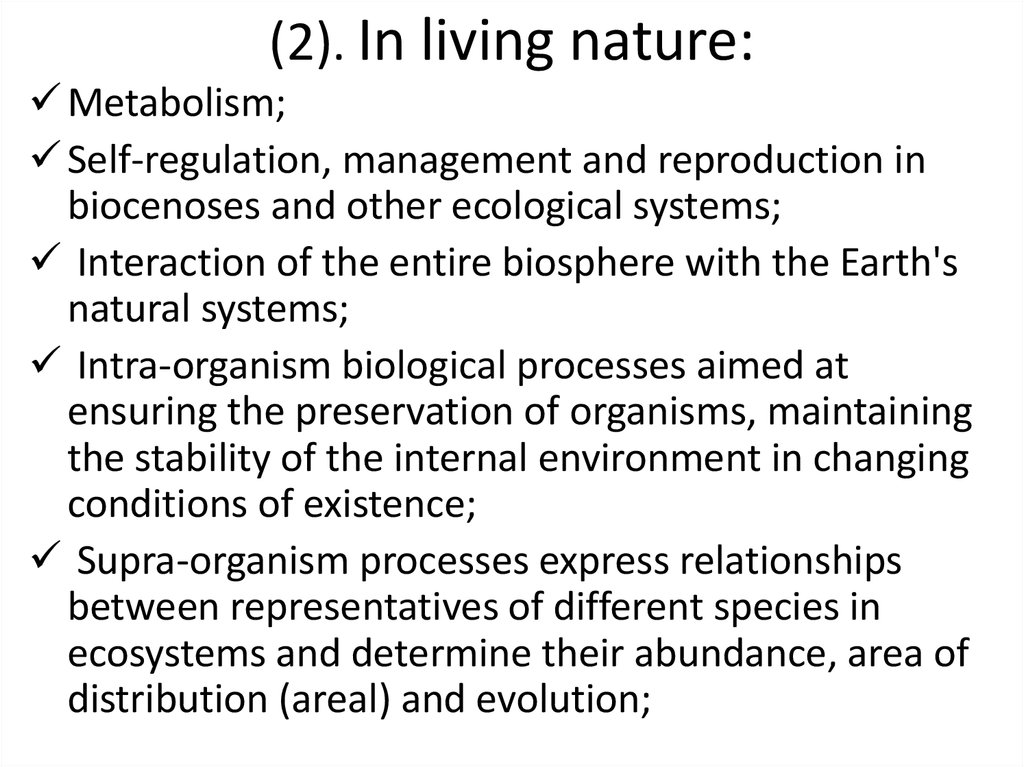 (2). In living nature: