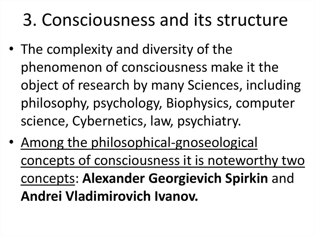 3. Consciousness and its structure