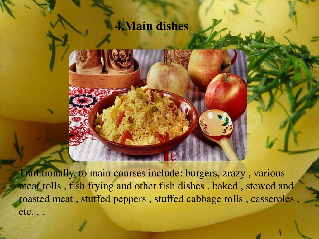 4.Main dishes