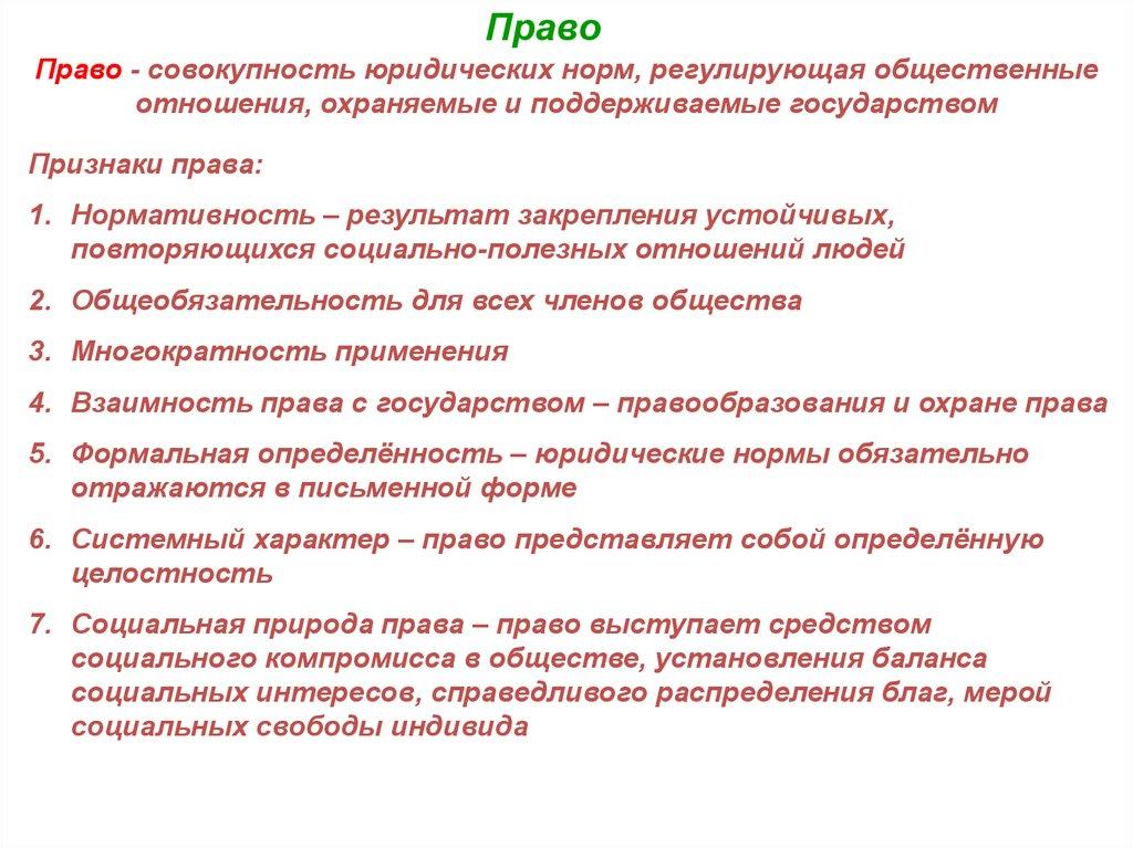 В бурятии взятка 100 рублей
