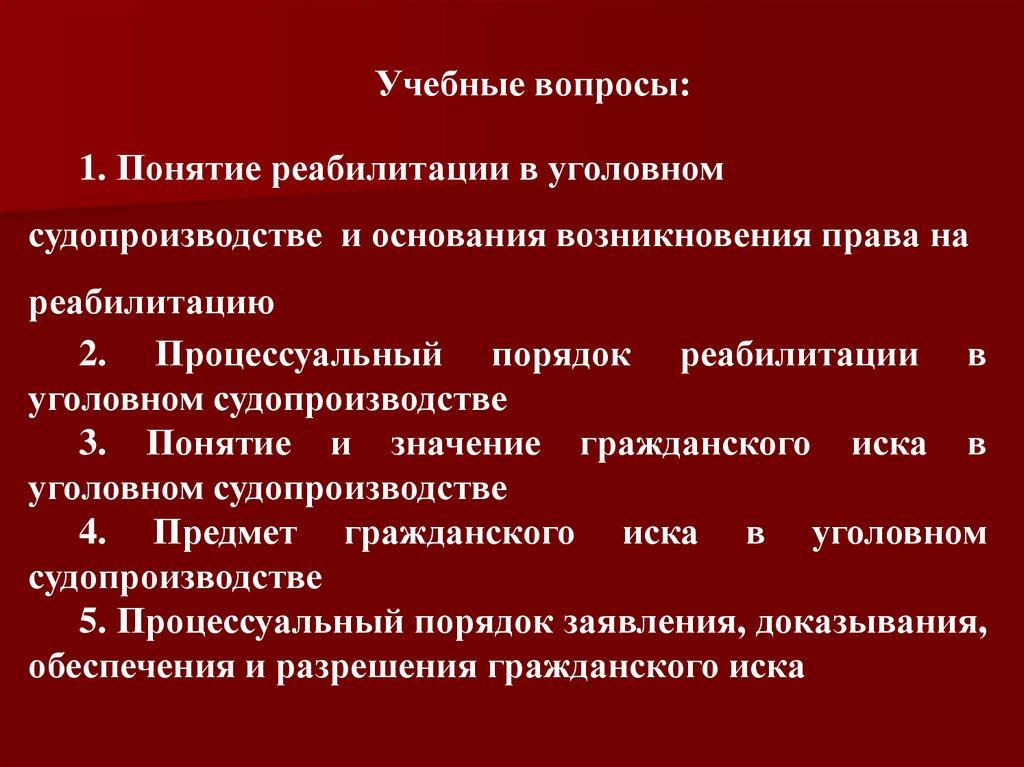 Саратовский министр заявила, что можно жить на 3,5 тысячи рублей в месяц