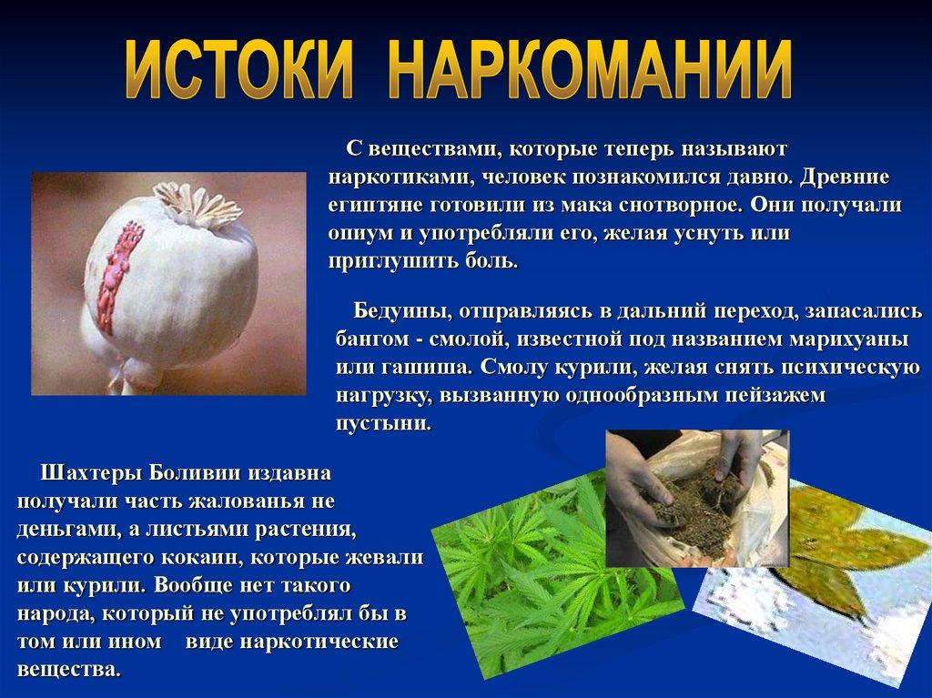 Термин наркомании орехово зуево запой