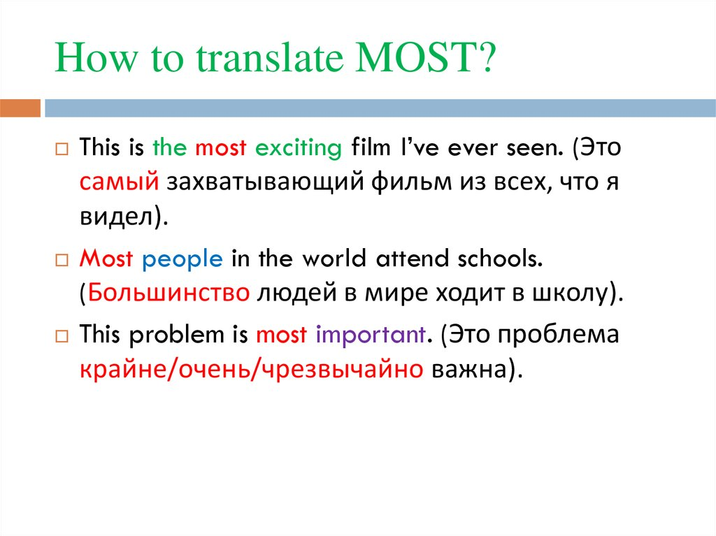 How to translate MOST?