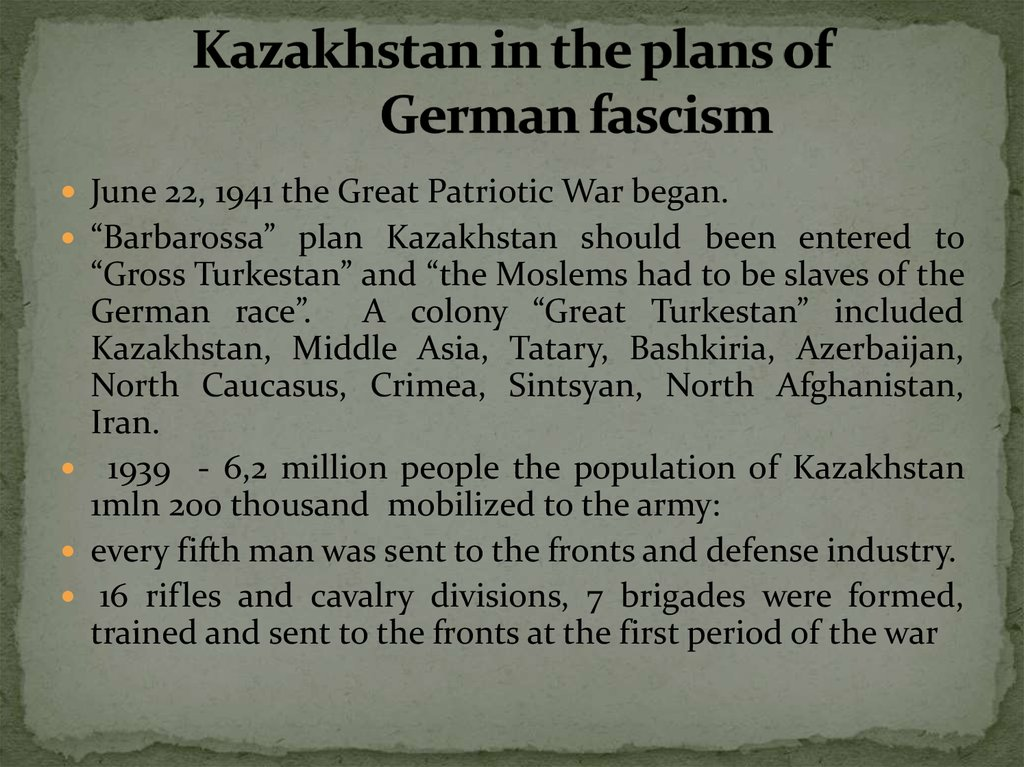 Kazakhstan in the plans of German fascism
