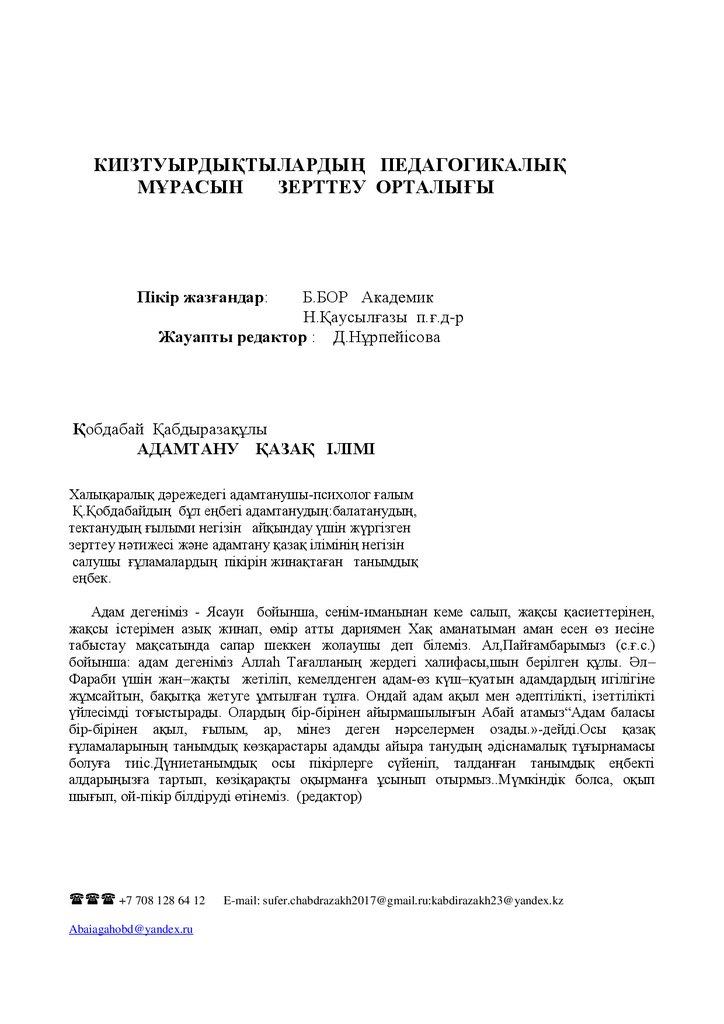 www odnoklassniki ru ойын ұясы