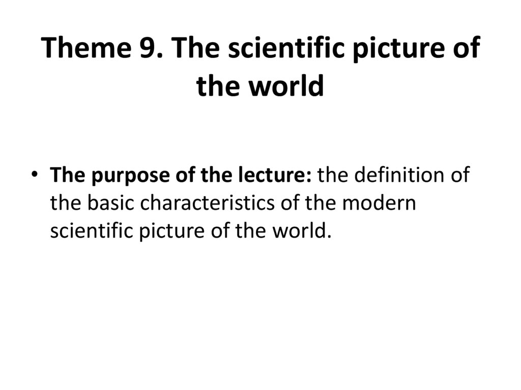 Тheme 9. The scientific picture of the world