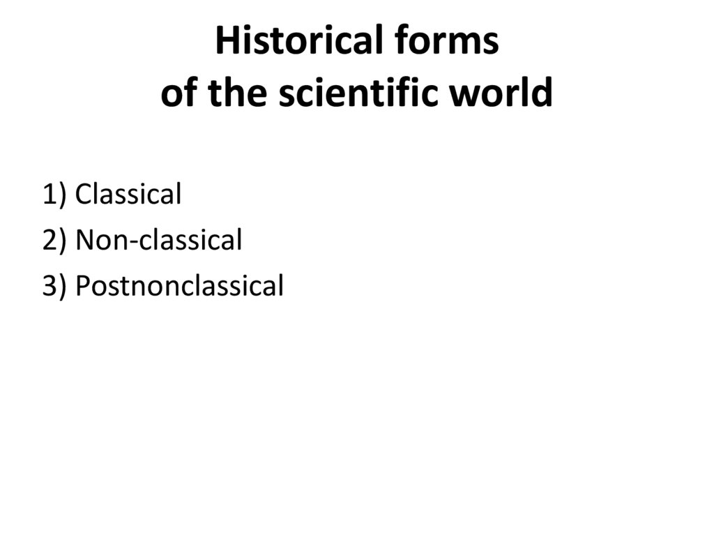 Historical forms of the scientific world