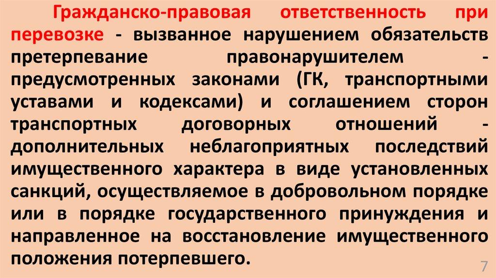Постановление пермского края о мрот с 01 05 2020