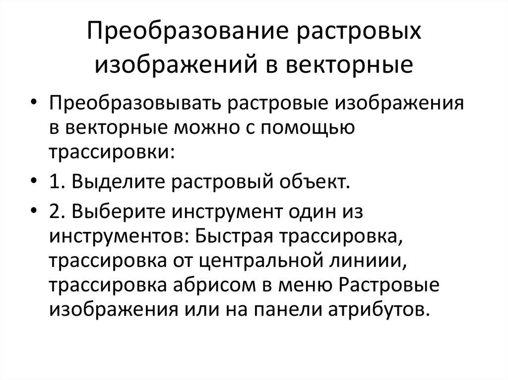 Распечатать фотографии в москве через интернет шаблоны