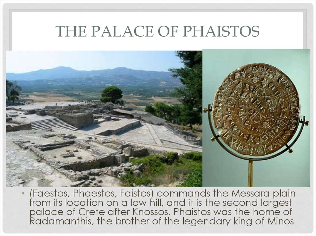 The palace of Phaistos