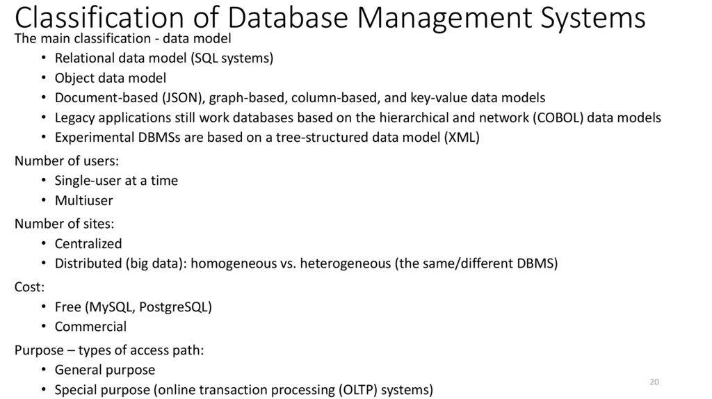 Classification of Database Management Systems