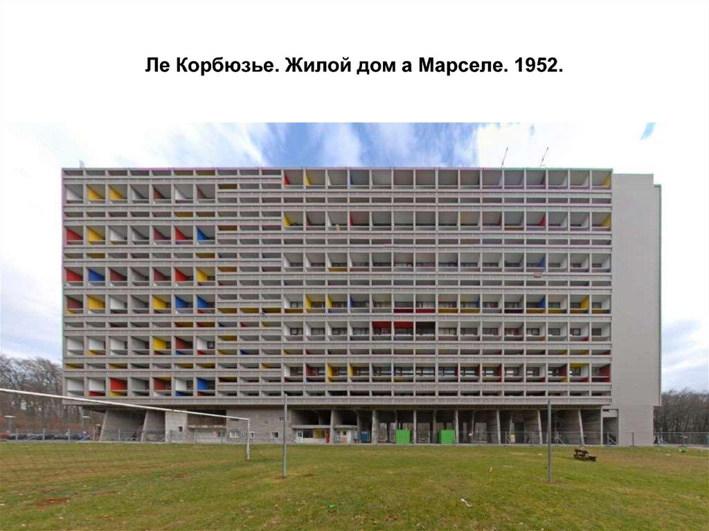 Рубеж торговый дом xxi век станции метро дубай
