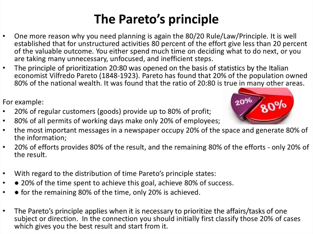 The Pareto's principle