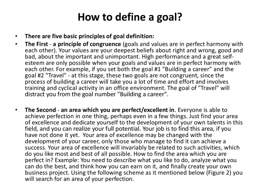 How to define a goal?