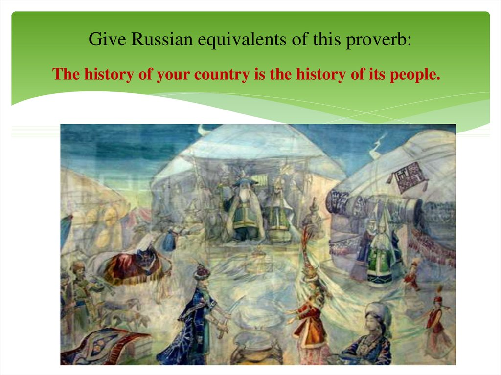 Give Russian equivalents of this proverb: