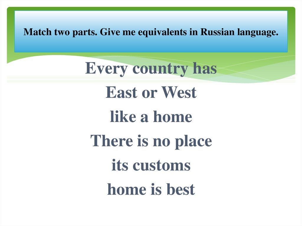 Match two parts. Give me equivalents in Russian language.