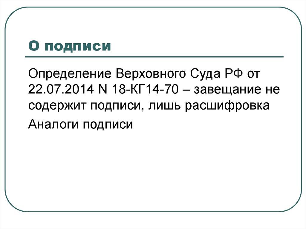 Расчет пени по ст 395 гк рф арбитражный суд