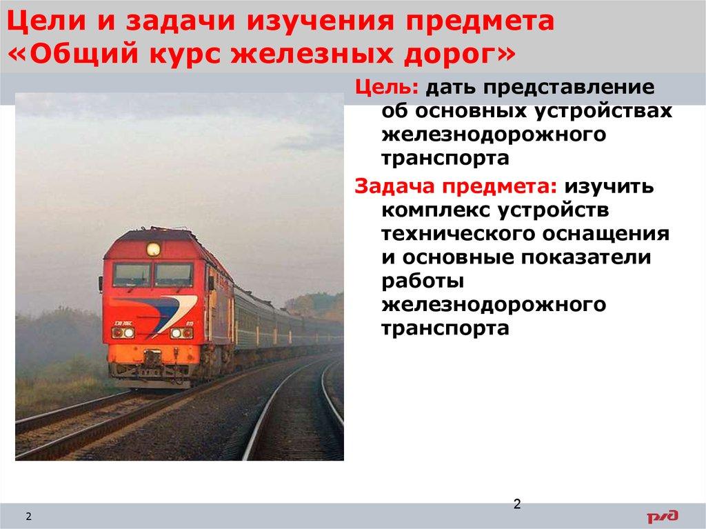 Что относится к техническому обслуживанию номер 1 то 1 железнодорожный транспортеров фольксваген транспортер вологодская область