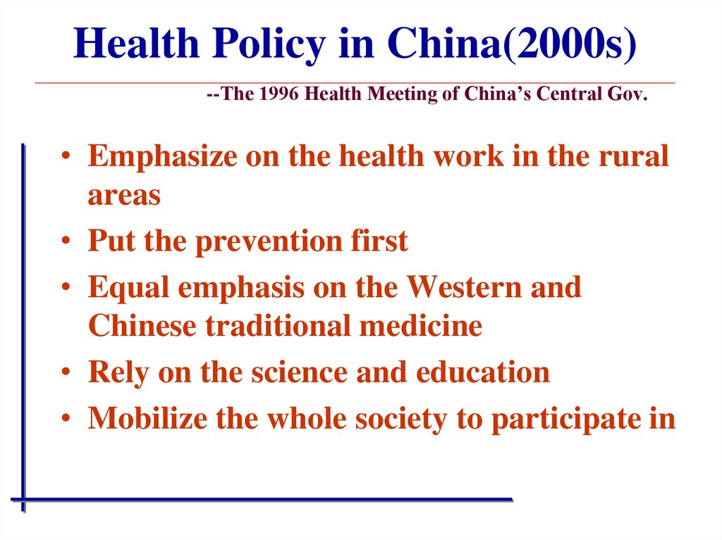 Health Policy in China(2000s) --The 1996 Health Meeting of China's Central Gov.