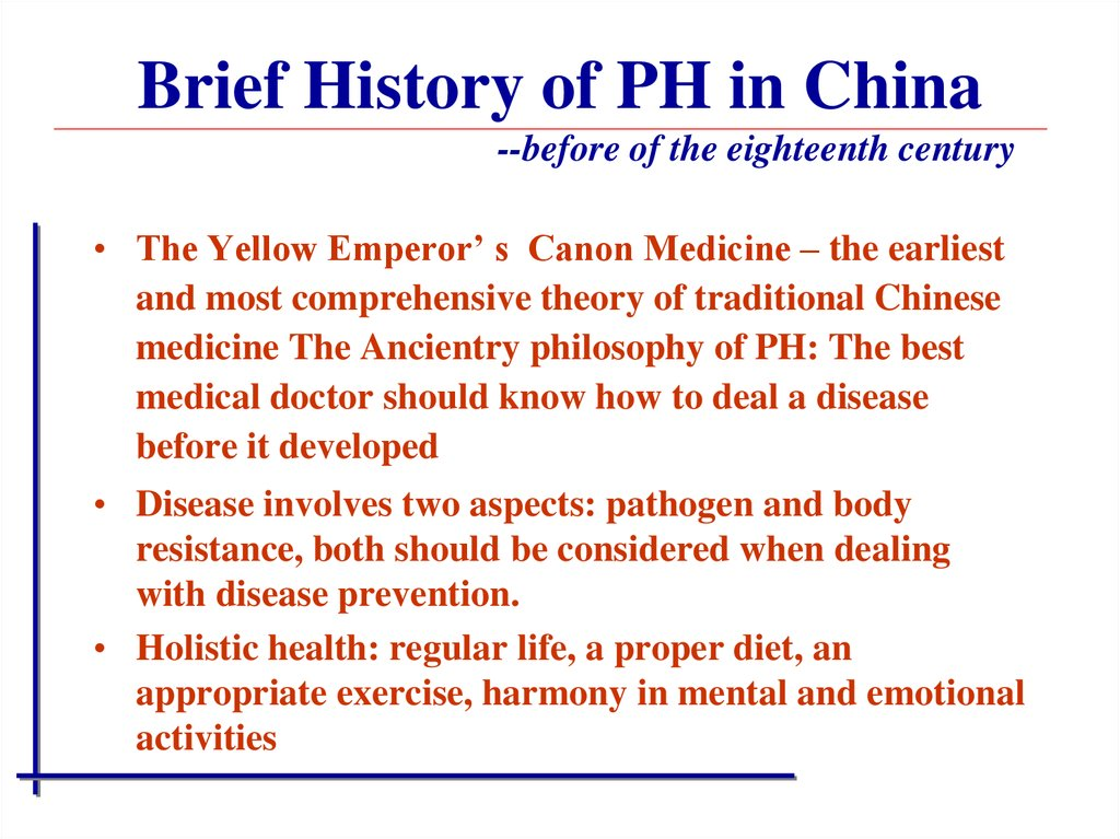 Brief History of PH in China --before of the eighteenth century