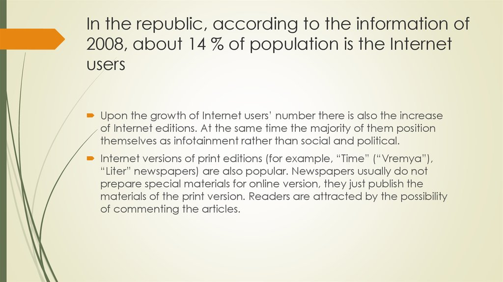 In the republic, according to the information of 2008, about 14 % of population is the Internet users