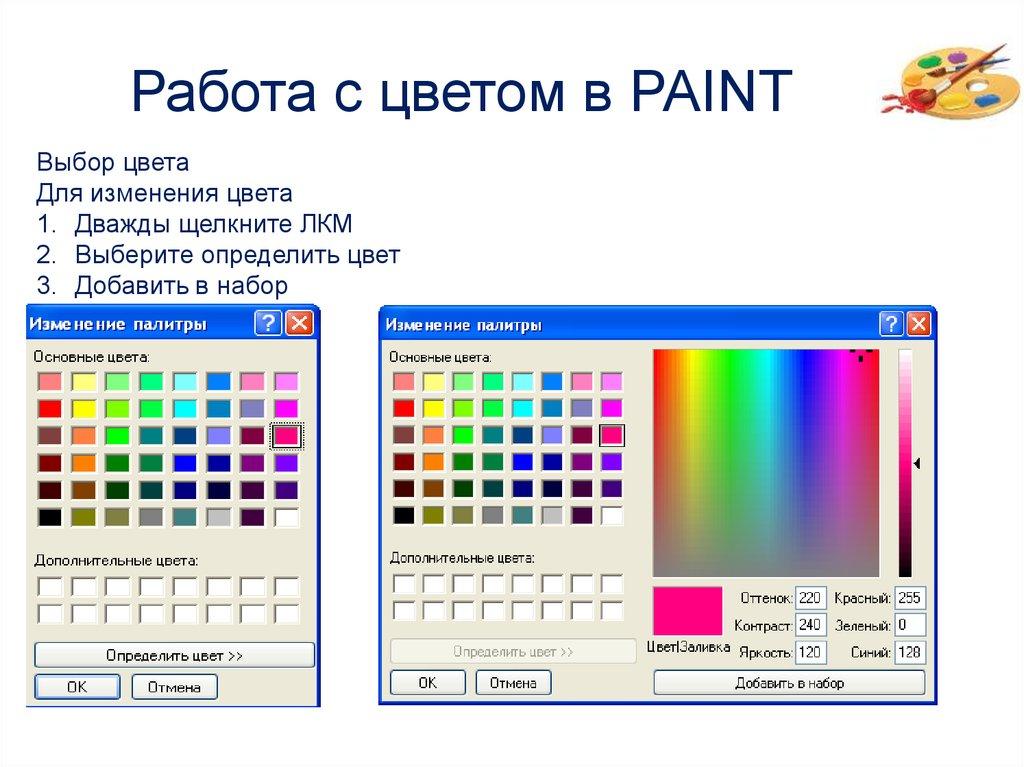 это определение всех цветов на картинке весело