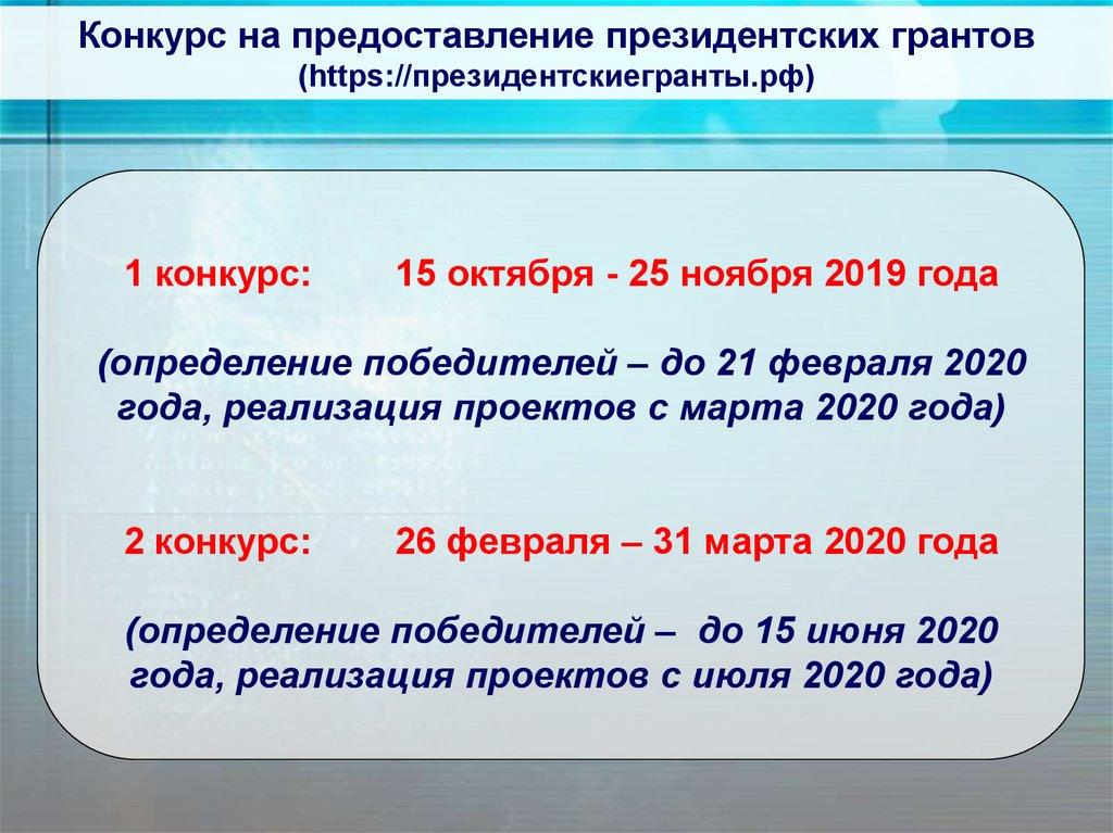 До кагого срока действует медсправка водителя пройденая в декабре 2020г