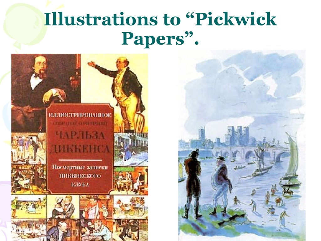 "Illustrations to ""Pickwick Papers""."